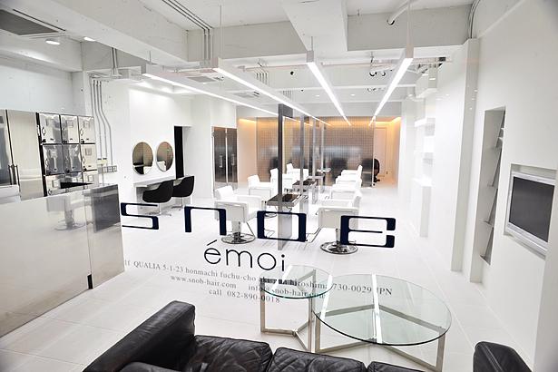 émoi 店舗のご案内 snob hair 広島の美容室 ヘアーサロン カット